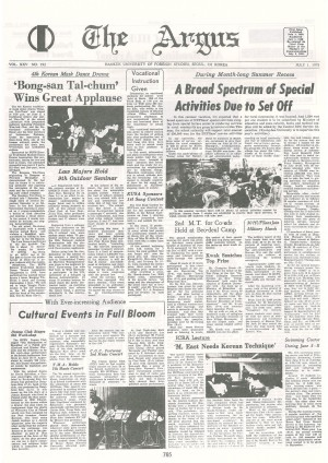 Argus Vol.XXV No.192(Jul. 01. 1978)