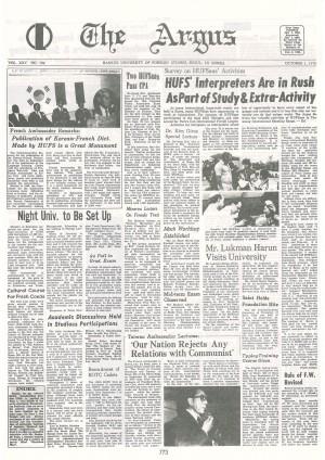 Argus Vol.XXV No.194(Oct. 01 1978)