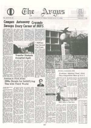 Argus Vol.XXVII No.203(Feb. 01. 1980)