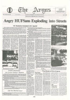 Argus Vol.XXVII No.206(May. 01. 1980))