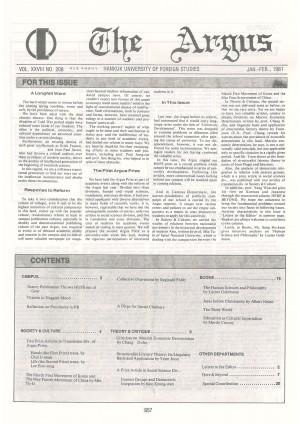 Argus Vol.XXVIII No.208(Jan. 02. 1981)