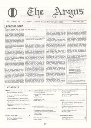 Argus Vol.XXVIII No.209(Mar. 04. 1981)