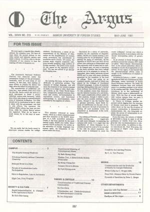 Argus Vol.XXVIII No.210(May. 06. 1981)