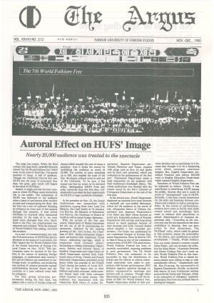 Argus Vol.XXVIII No.212(Nov. 12. 1981)