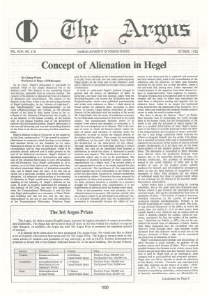 Argus Vol.XXIX No.218(Oct. 01. 1982)