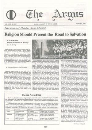 Argus Vol.XXIX No.219(Nov. 01. 1982)