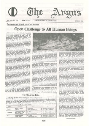 Argus Vol.XXX No.225(Oct. 01. 1983)
