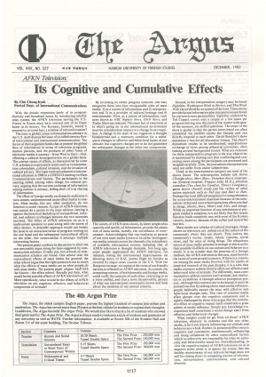 Argus Vol.XXX No.227(Dec. 01. 1983)