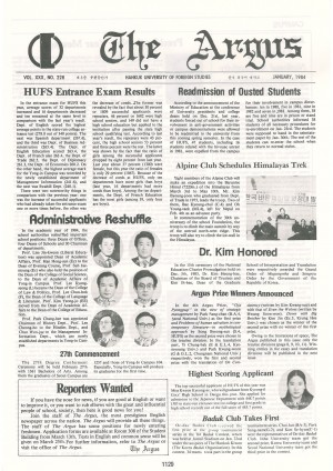 Argus Vol.XXX No.228(Jan. 01. 1984)