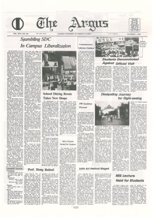 Argus Vol.XXX No.232(Oct. 01. 1984)