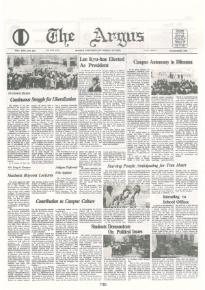 Argus Vol.XXX NO.233(Dec. 01. 1984)
