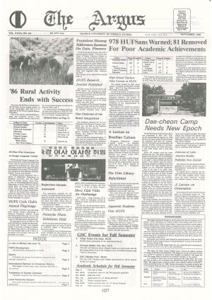 Argus Vol.XXXII No.244(Sept. 01. 1986)