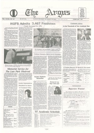 Argus Vol.XXXIII No.247(Feb. 01. 1987)