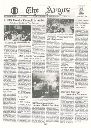 Argus Vol.XXXIII No.251(Nov. 01. 1987)