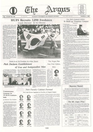 Argus Vol.XXXIII No.253(Mar. 01. 1988)