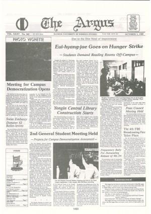 Argus Vol.ⅩⅩⅩⅤ No.265(Oct. 01. 1989)