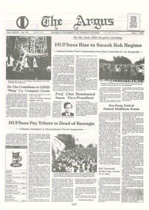 Argus Vol.ⅩⅩⅩⅤΙ No.271(Jun. 01. 1990)
