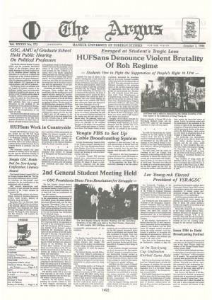Argus Vol.ⅩⅩⅩⅤΙ No.273(Oct. 01. 1990)