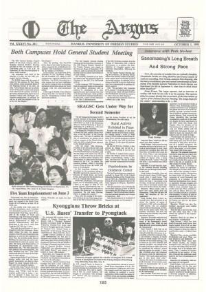Argus Vol.ⅩⅩⅩⅥ No.281(Oct. 01. 1991)