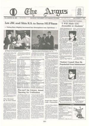 Argus Vol.ⅩⅩⅩⅦ No.283(Dec. 01. 1991)