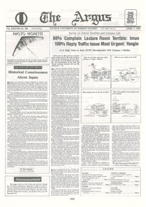 Argus Vol.XXXVIII No.285(Apr. 01. 1992)