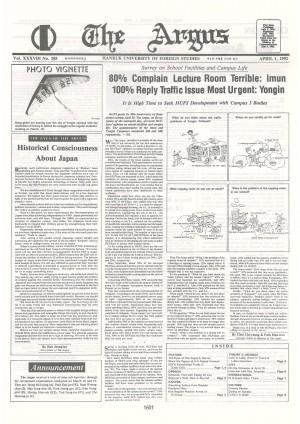 Argus Vol.XXXVIII No.285(Apr. 01. 1992)