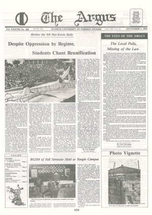 Argus Vol.XXXVIII No.288(Sept. 01. 1992)