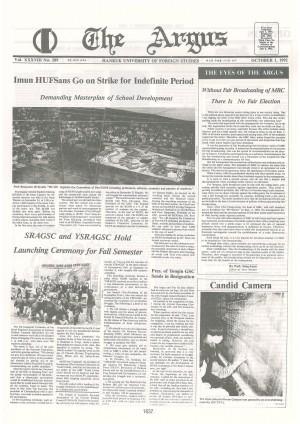 Argus Vol.XXXVIII No.289(Oct. 01. 1992)