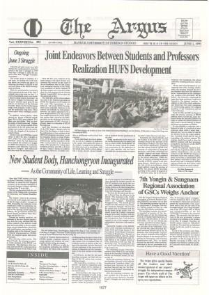 Argus Vol.XXXVIIII No.295(Jun. 01. 1993)