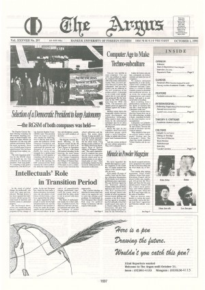Argus Vol.XXXVIIII No.297(Oct. 01. 1993)