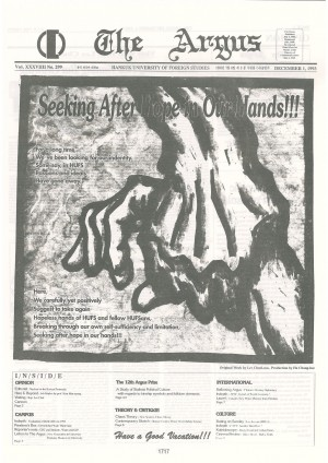 Argus Vol.XXXVIIII No.299(Dec. 01. 1993)