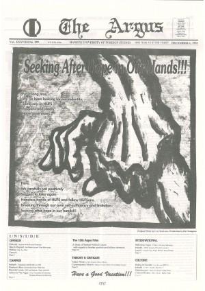 Argus Vol.XXXVIIII No.299(Dec. 01. 1993)