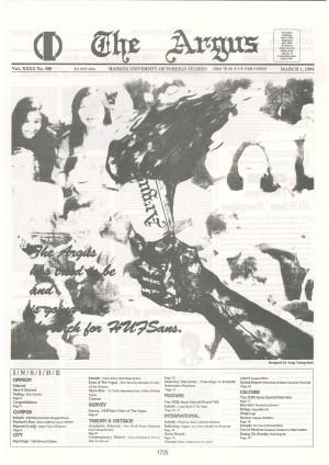 Argus Vol.ⅩⅩⅩⅩ No.300(Mar. 01. 1994)