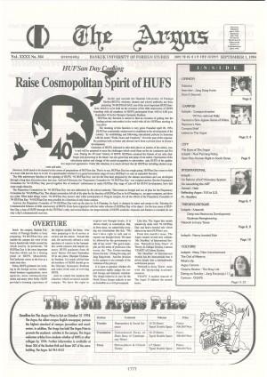 Argus Vol.ⅩⅩⅩⅩ No.304(Sept. 01. 1994)