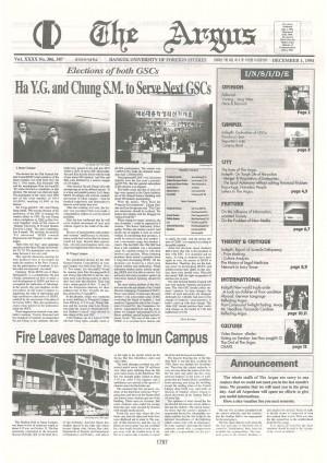 Argus Vol.ⅩⅩⅩⅩ No.306,307(Dec. 01. 1994)