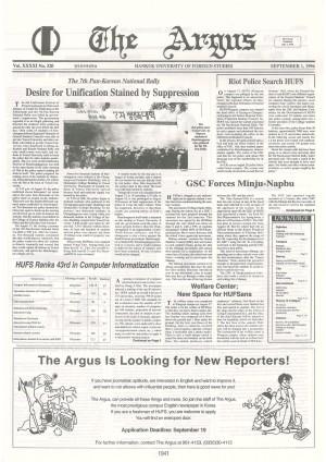 Argus Vol.ⅩⅩⅩⅩⅠ No.320(Sept. 01. 1996)