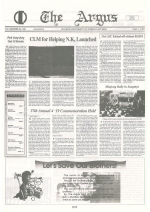 Argus Vol.ⅩⅩⅩⅩⅢ No.326(May. 01. 1997)