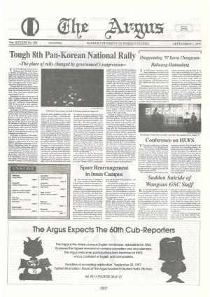Argus Vol.ⅩⅩⅩⅩⅢ No.328(Sept. 01. 1997)