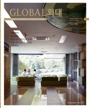 2015 글로벌외대-89호