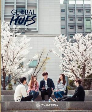 2017 global hufs-95호