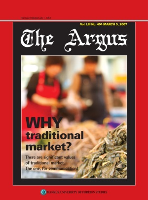 Argus Vol.LIII No.404 (Mar. 05. 2007)