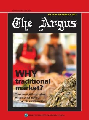 Argus Vol.LIII No.404 (Mar. 05. 2007)