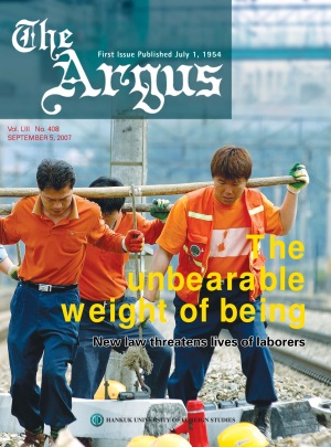 Argus Vol.LIII No.408 (Sept. 05. 2007)