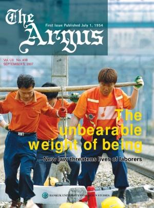 Argus Vol.LIII No.408 (Sept. 05. 2007)
