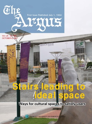 Argus Vol.LIII No.409 (Oct. 08. 2007)
