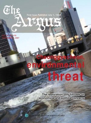 Argus Vol.LIII No.410 (Nov. 05. 2007)