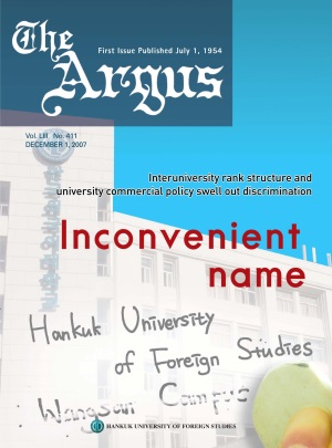 Argus Vol.LIII No.411 (Dec. 01. 2007)
