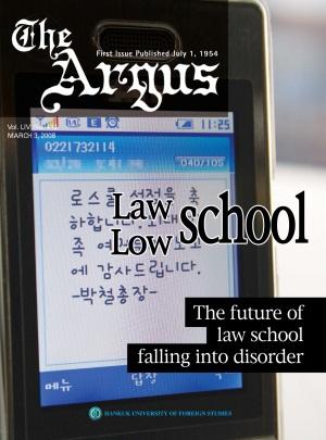Argus Vol.LIV No.412 (Mar. 03. 2008)
