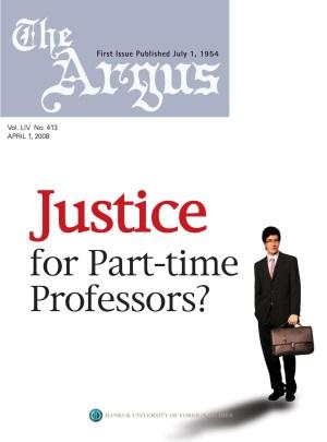 Argus Vol.LIV No.413 (Apr. 01. 2008)