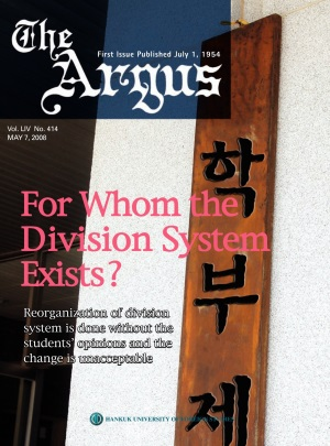 Argus Vol.LIV No.414 (May. 07. 2008)
